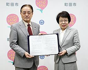 協定を締結した石阪丈一町田市長(左)と山本恵子学長