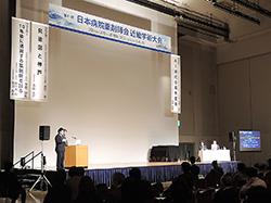 日病薬近畿学術大会で報告