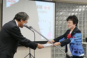 グランプリを受賞した鷲見氏(右)
