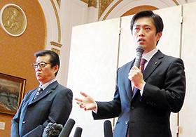会見する吉村大阪府知事(右)と松井大阪市長