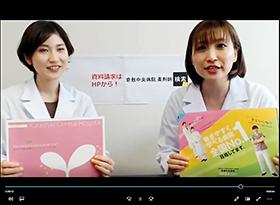 ウェブ会議システムで画面越しに説明する倉敷中央病院の薬剤師
