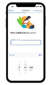 被験者はアプリの通知に従うだけで受動的に必要なデータを記録できる