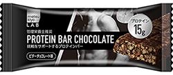 プロテインバーチョコレートビターチョコレート味