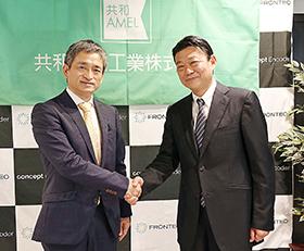 握手する共和薬品工業の角田礼昭社長(左)とフロンテオの守本正宏社長