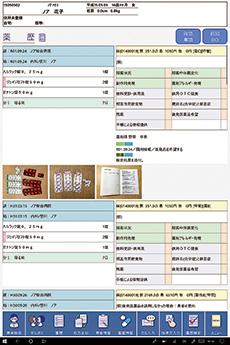 薬歴の表示画面、写真を記録できる