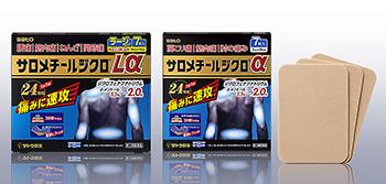 外用テープ剤を新発売