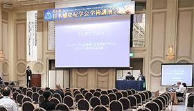 20日に都内で開かれた日本感染症学会学術講演会