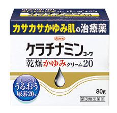ケラチナミンコーワ乾燥かゆみクリーム20