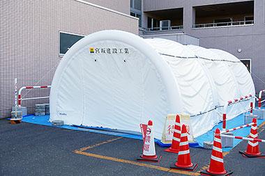 帯広協会病院の駐車場に設置された陰圧テント。発熱外来の患者が診察を受けるまでの待機場所となっている