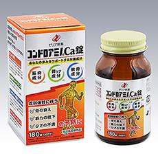 コンドロアミノCa錠
