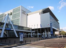 会場の福岡国際会議場
