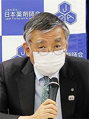 山本信夫会長