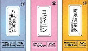 中高年向け漢方製剤発売