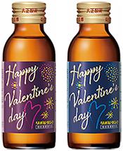 リポDがバレンタイン限定品