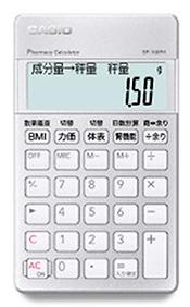 薬剤師電卓「SP-100PH」