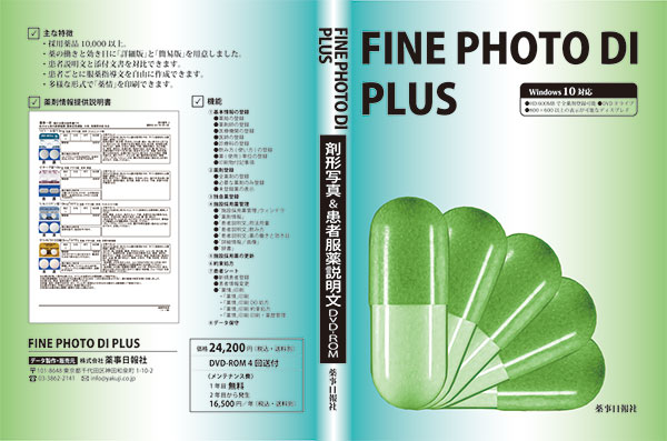 FINE PHOTO DI PLUS