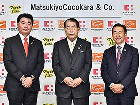 左から新会社で就任予定の松本清雄社長、松本南海雄会長、塚本厚志副社長