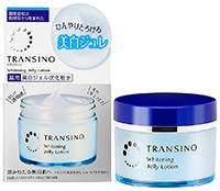 トランシーノ薬用ホワイトジュレローション