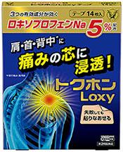 トクホンLoxyテープ