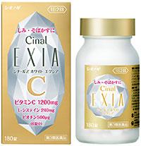 ビタミンC主薬製剤「シナールLホワイトエクシア」ノベルティセット
