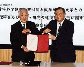 13日に学内で開いた協定の締結式。左から学長の瀬口和義氏とMST理事長の戸谷一夫氏