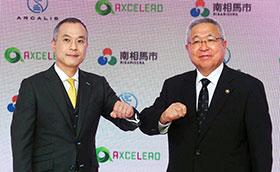 左から藤澤朋行社長、門馬和夫南相馬市長